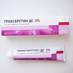 Гель для наружного применения 2% Троксерутин ДС