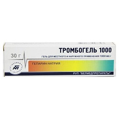 Гель для местного и наружного применения Тромбогель 1000
