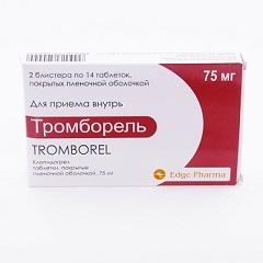 Таблетки, покрытые пленочной оболочкой, Тромборель