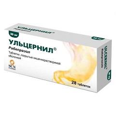 Таблетки кишечнорастворимые, покрытые пленочной оболочкой, Ульцернил