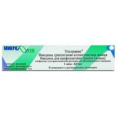 Лиофилизат для приготовления раствора для интраназального введения Ультравак