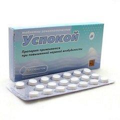 Таблетки гомеопатические Успокой