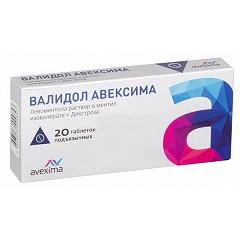 Таблетки подъязычные Валидол Авексима