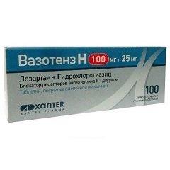 Таблетки, покрытые пленочной оболочкой, Вазотенз Н