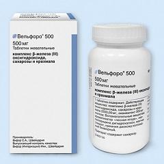 Жевательные таблетки Вельфоро 500