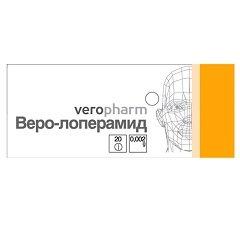 Таблетки Веро-Лоперамид