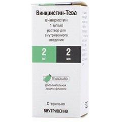 Раствор для внутривенного введения Винкристин-Тева