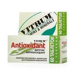 Таблетки, покрытые пленочной оболочкой, Витрум Антиоксидант