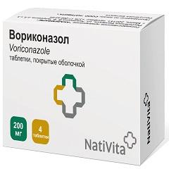 Таблетки, покрытые оболочкой, Вориконазол
