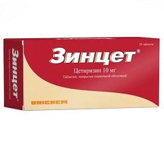 Таблетки, покрытые пленочной оболочкой, Зинцет