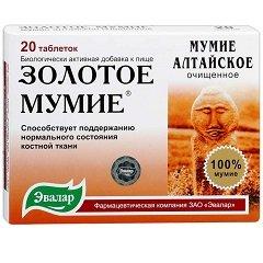 Таблетки Золотое мумие Алтайское Эвалар