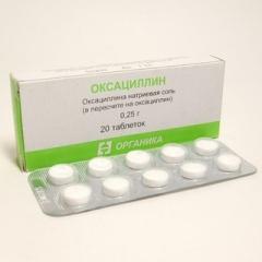 Таблетки Оксациллин