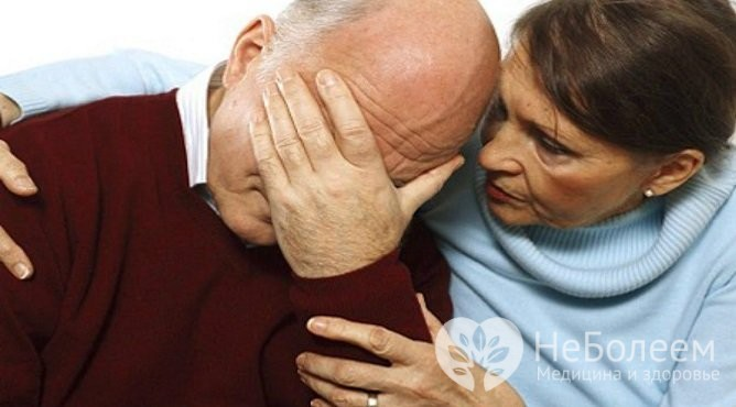 Неотложная помощь при резком повышении артериального давления должна быть оказана как можно скорее